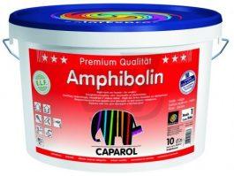 Caparol Amphibolin B1 10л.