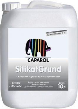 Capatect Standard Silikat Grund 10л