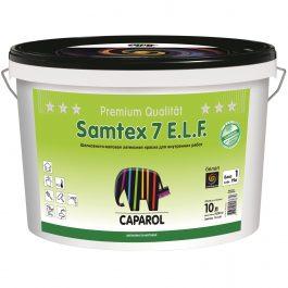 Caparol Samtex 7 E.L.F. 10л.