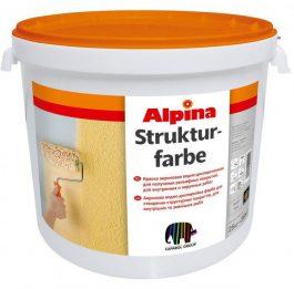 Alpina Strukturfarbe 16кг.